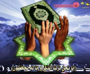al_quran1