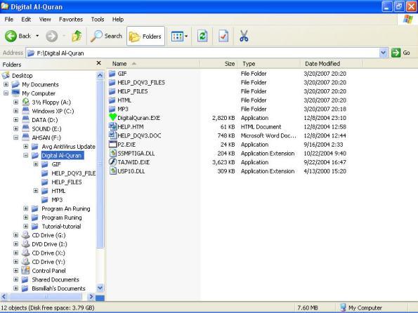 bentuk-folder-digital-quran-ver-3_2