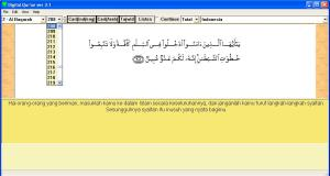 quran-digital-with-mp3